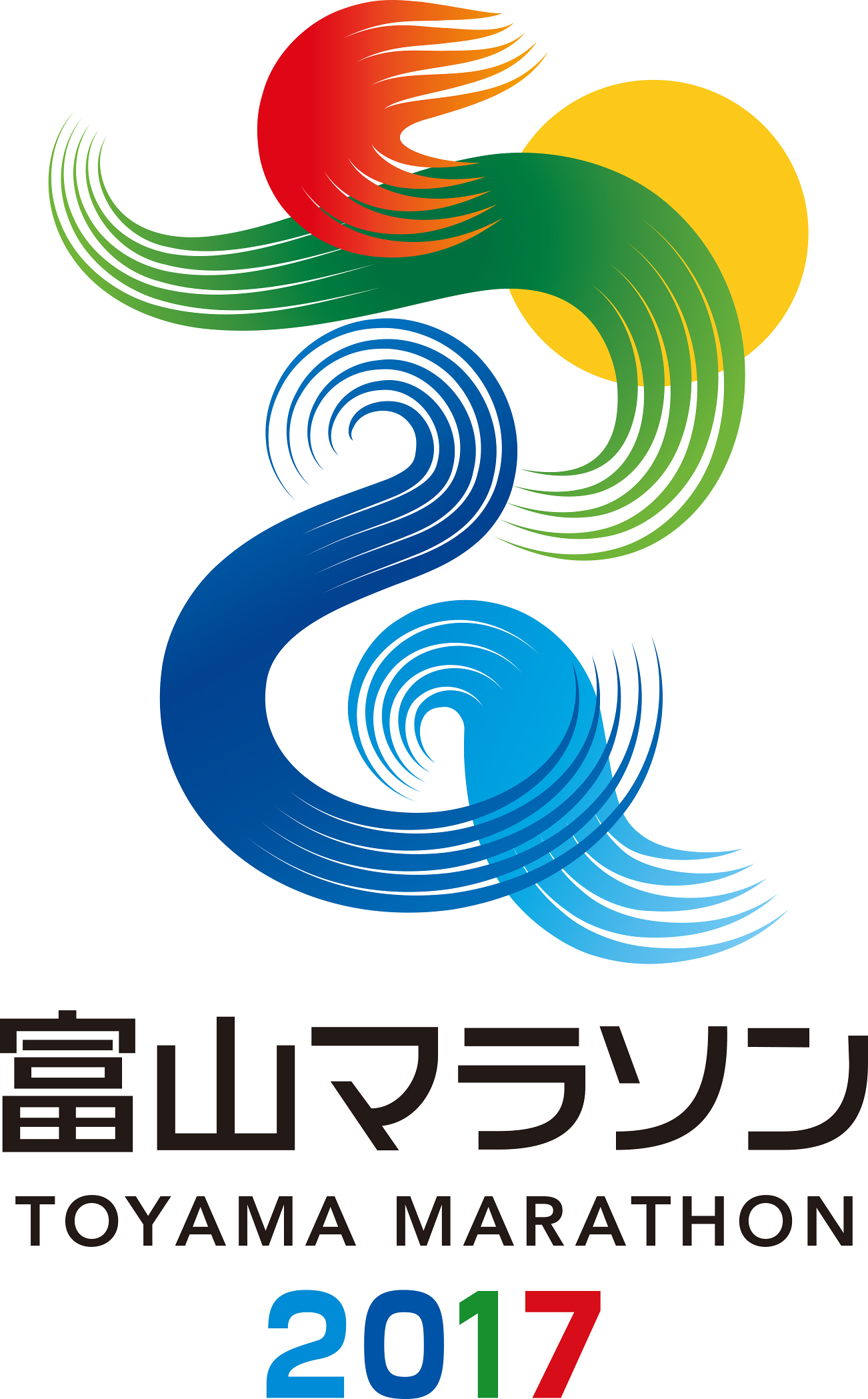 「富山マラソン」のロゴマーク