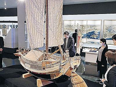 北前船の史料一堂に 県立歴史博物館で特別展
