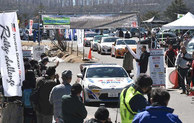 スタートするラリーカーを見送るファン=23日、木曽町三岳