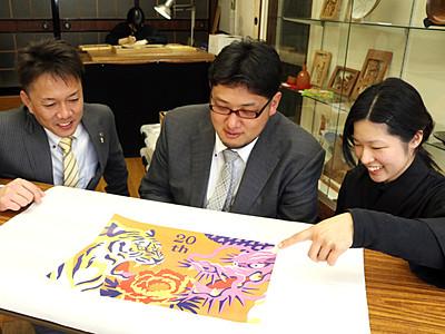 花の地上絵は井波彫刻と共同制作 29、30日展示