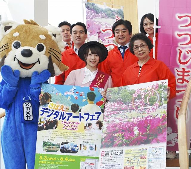 多くの来場を呼び掛ける「さばえつつじまつり」宣伝隊=25日、福井市の福井新聞社