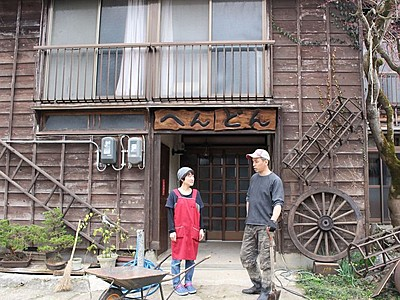 農家の魅力泊まって満喫 小千谷・岩沢27日民宿オープン