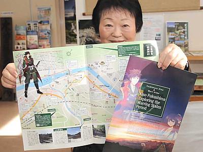 戦国の木曽福島、地図に 城跡や歴史紹介