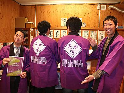 高岡で今年も落語祭り 「ふぁんくらぶ」が7月開催