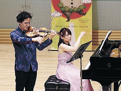 音楽の祭典、新たな幕開け 風と緑の楽都音楽祭、赤羽ホールでコンサート