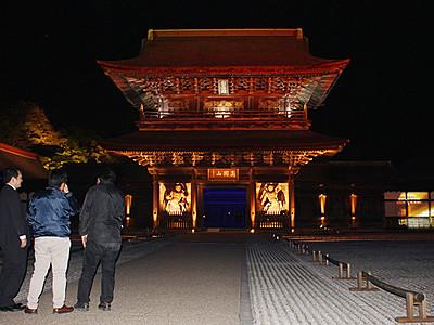 幻想の夕べきょうから 瑞龍寺ライトアップ