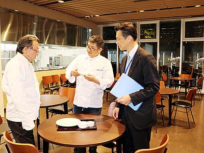 人気店シェフ日替わり出店 富山調理製菓専門学校にレストラン