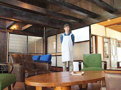 築130年の空き家活用 辰野にカフェ開業