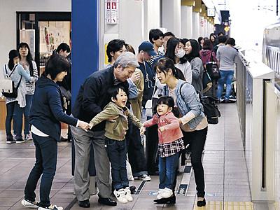 「また会いに来るね」 金沢駅など、名残惜しみUターン