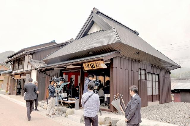 鯖街道の歴史などをアピールする「村田館」=6日、福井県若狭町熊川