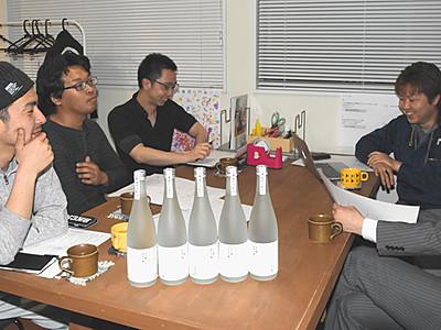 東北信地方の酒蔵後継者5人の「競演」 13日、長野で新酒の発表会