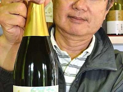 仏国際ワインコンクール銀賞 須坂のスパークリングワイン