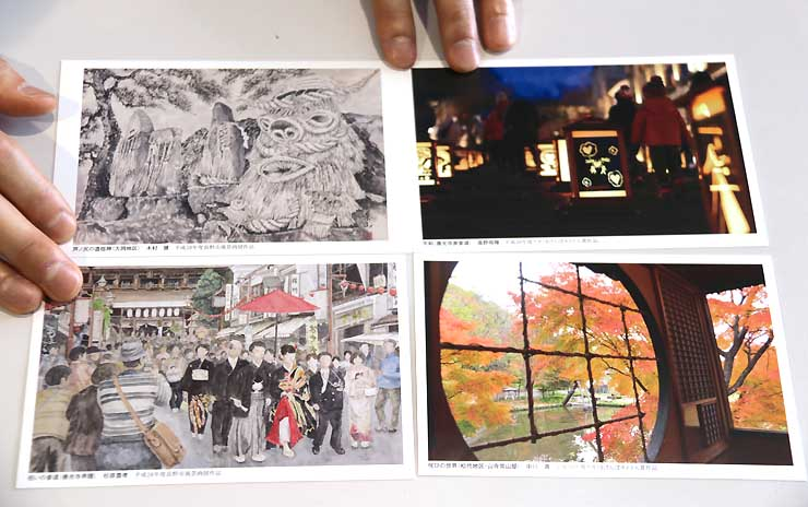 ながのシティプロモーション実行委員会が作った4種類の絵はがき