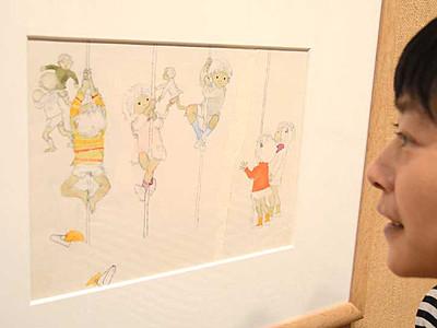 第2期は「子ども」テーマに 安曇野ちひろ美術館20周年記念展