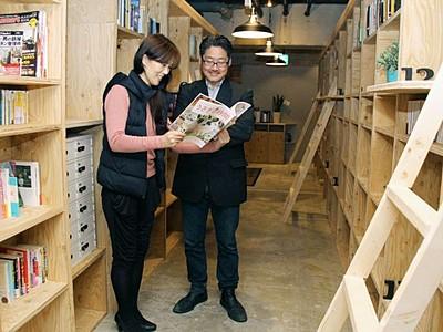 本に囲まれ至福の一夜 書籍3800冊新潟にゲストハウス