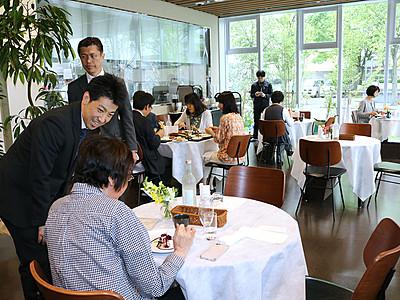 富山調理専にレストラン開店 総曲輪レガートスクエア