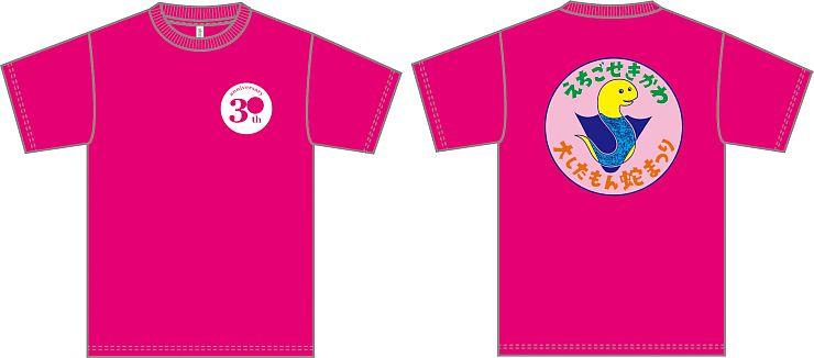 販売されるTシャツのデザイン(関川村提供写真)