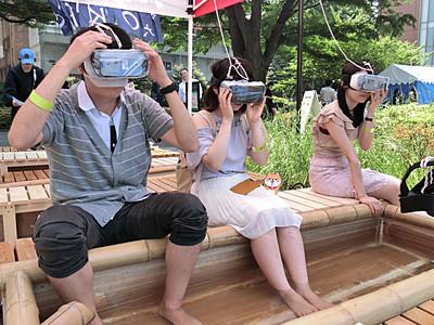 東大学園祭に渋温泉の足湯 VRコーナーも登場