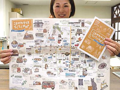 手描き風地図、駅周辺散策を 駒ケ根観光協会が発行