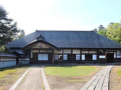 新潟南区・笹川邸保存活用計画 重文の価値再構築へ