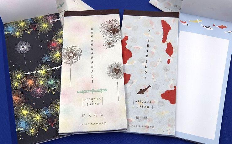 錦鯉や長岡花火がデザインされた一筆箋
