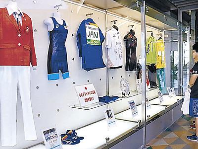 リオ五輪の石川県勢ユニホーム展示 いしかわ総合SC