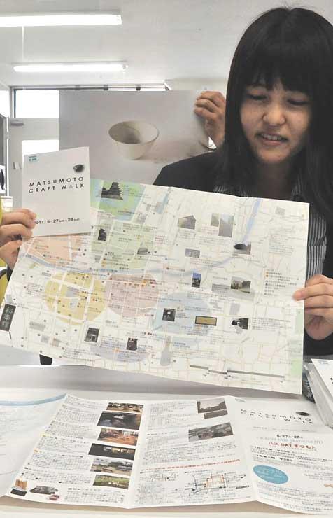 27、28日の催しをまとめた地図「マツモトクラフトウオーク」