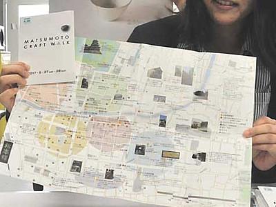 27・28日「クラフトフェア」 地図で松本市内の催し紹介