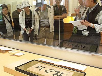 地域に残る良寛の心 長岡・和島で遺墨展 初公開の漢詩も