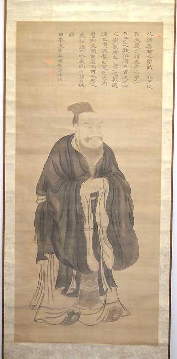 孔子の服のしわなどが細かい筆致で描かれた「孔子図賛」