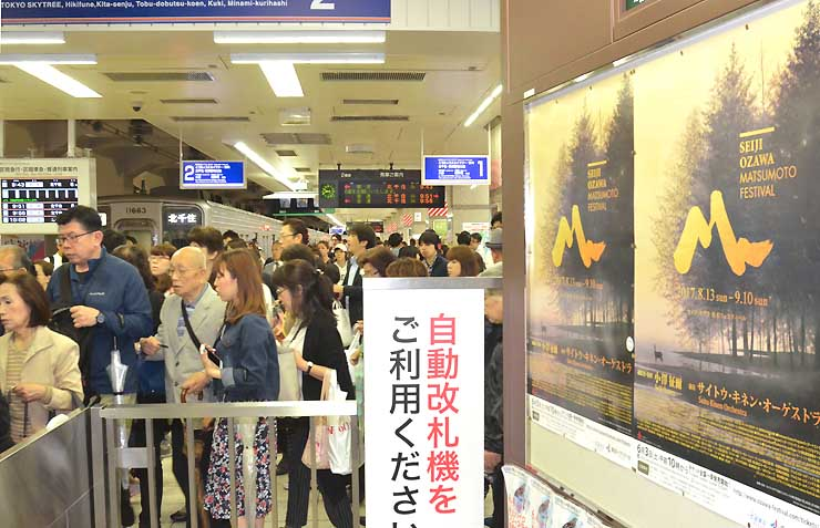 東武鉄道浅草駅の改札で掲示が始まったセイジ・オザワ松本フェスティバルのポスター(右)