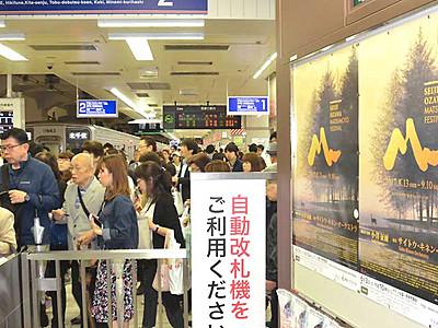首都圏にポスター、今年も OMFを浅草駅などでPR