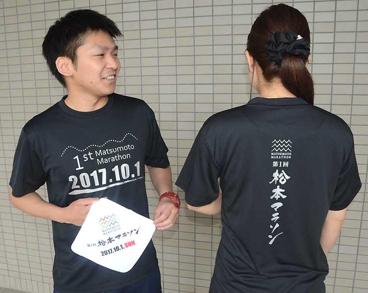 松本マラソンのロゴ入りオリジナルTシャツとタオルハンカチ。27日から販売する