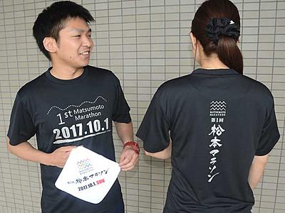 松本マラソン初開催を記念 オリジナルTシャツ発売