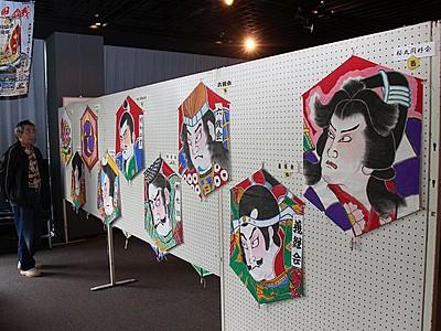 6月1日開幕大凧合戦 本番へ ミニ凧展示 新潟・南区