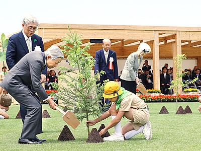 魚津で全国植樹祭 両陛下お手植え