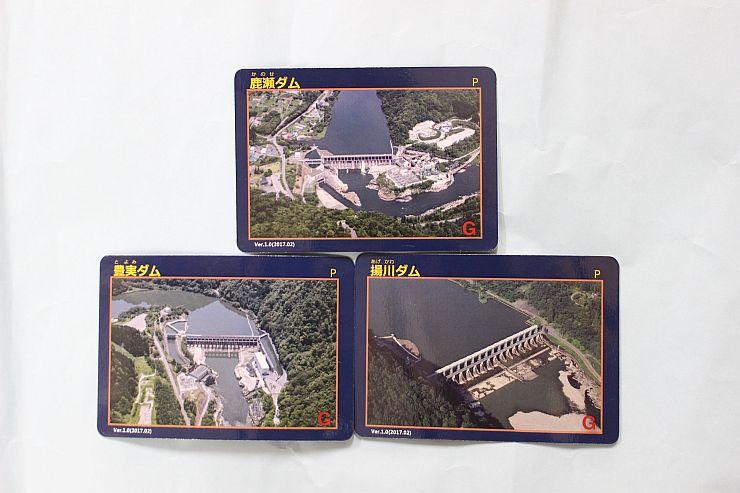 東北電力が作製した阿賀野川水系のダムカードのうち、新潟県で入手できる3枚