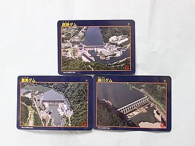 東北電が阿賀野川水系ダムカード 阿賀3枚ファンどっと