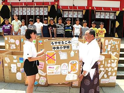 手作りごみ箱使って 富山・31日から「山王まつり」