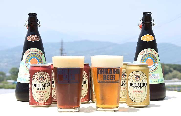 全国地ビール品質審査会で最優秀賞に選ばれた「アンバーエール」(左)。右は入賞した「ゴールデンエール」