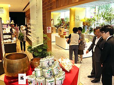 伝統工芸品を特別展示 日本橋とやま館1周年フェア