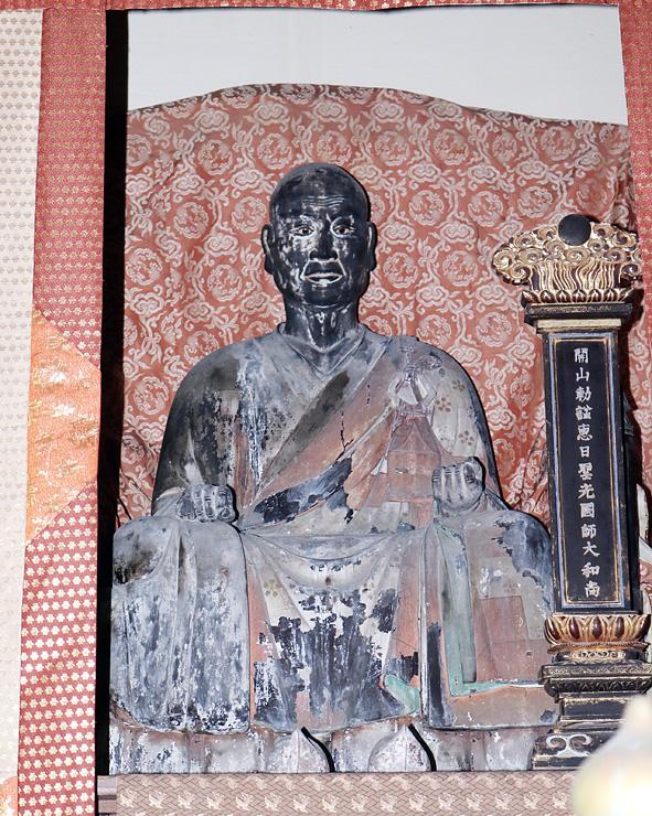 天文年間に活躍した康運が作ったことが分かった慈雲妙意の座像=国泰寺