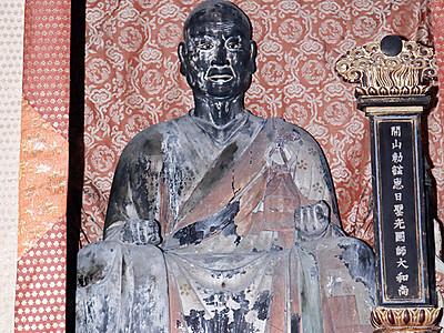 仏師・康運の作と判明 国泰寺(高岡)開祖の座像