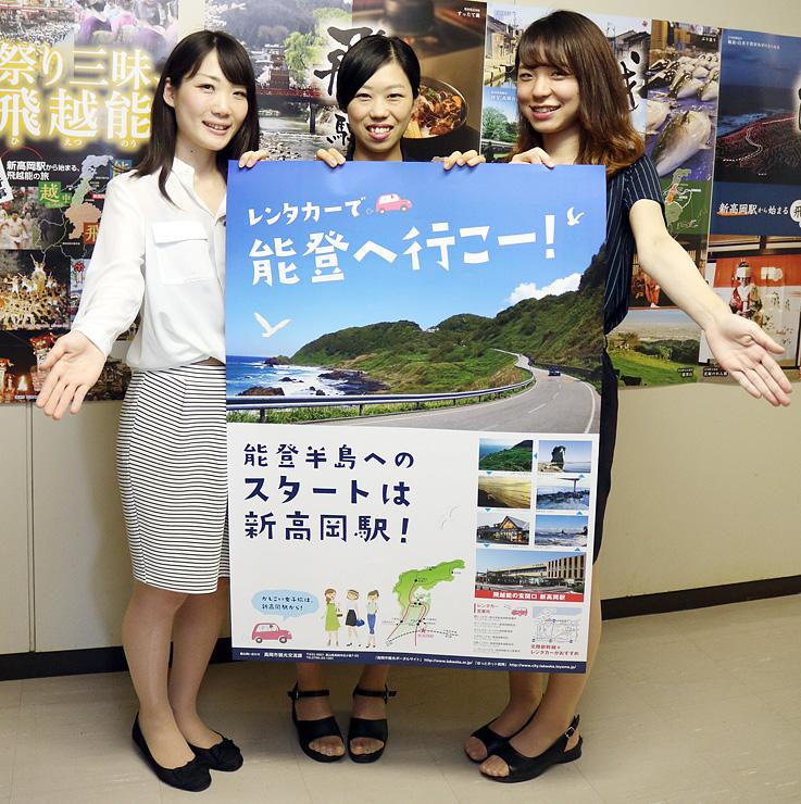 完成した新高岡駅のPRポスター