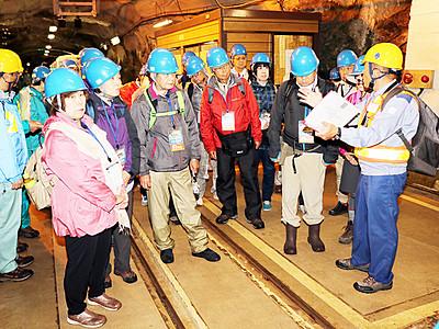 電源開発の歩み学ぶ 黒部峡谷パノラマ展望ツアー開始