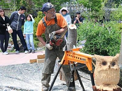 庭園舞台に木彫り作品展 チェーンソー使い実演も