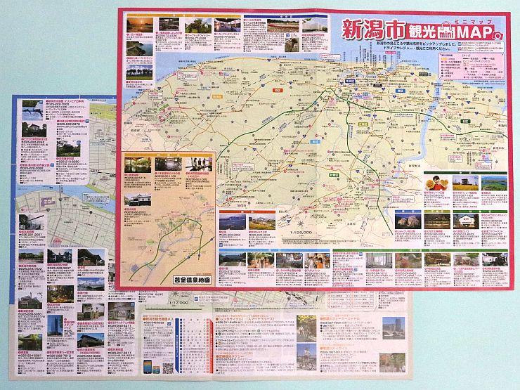 市区町村観光パンフレットランキングで93位となった新潟市観光miniMAP