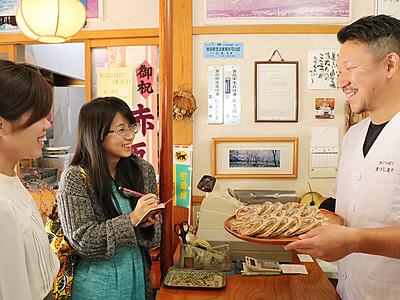 山町文化 どんな味 11日に和菓子食べ比べ