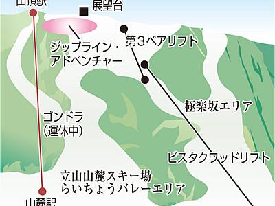 極楽坂リフトを活用 立山山麓ジップライン9月再開