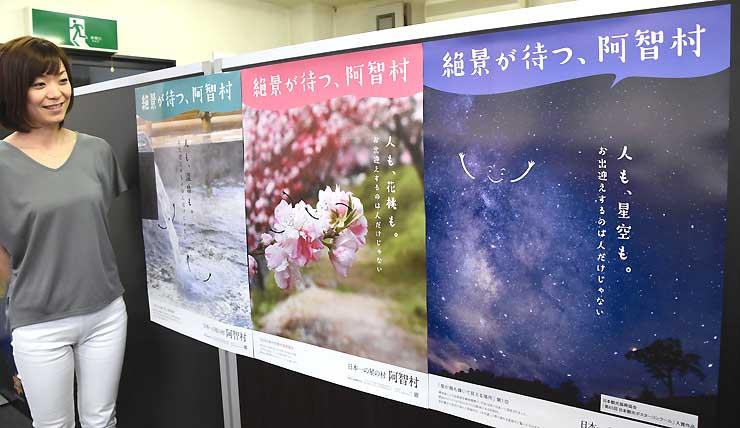 入賞したポスターを前に「本当にうれしかった」と話す宮沢さん